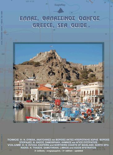 Greece Sea Guide II