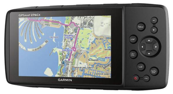 """Garmin GPSMAP 276Cx 010-01607-01 mobiler 5"""" BlueChart GPS-Plotter"""