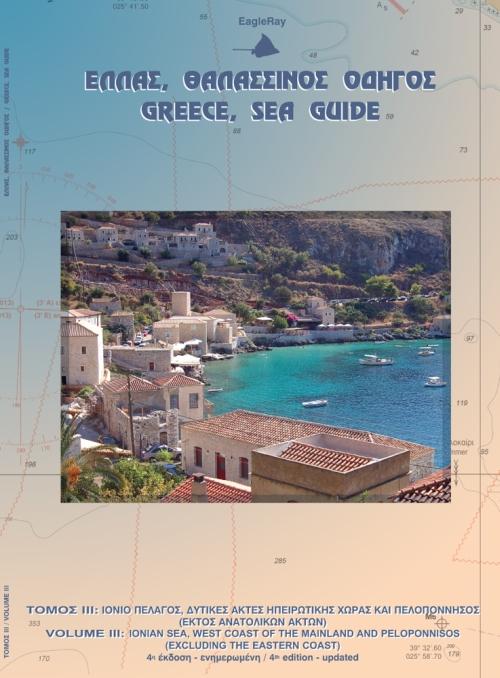 Griechische Sportbootatlanten Eagle Ray